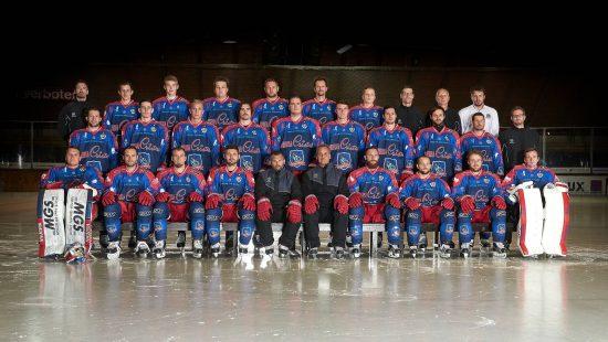 Teaser | Team Selber Wölfe Eishockey Saison 2016/2017 | Kondrauer Mineral- und Heilbrunnen